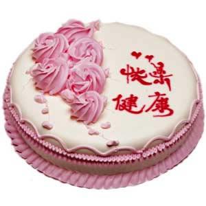 生日蛋糕-快乐健康