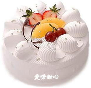 水果蛋糕-爱喏甜心