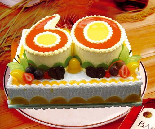 巧克力蛋糕-数字艺术祝寿蛋糕