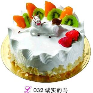 巧克力蛋糕-白龙马