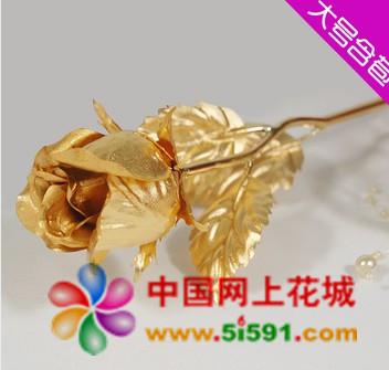 网上订花-大号含苞箔金玫瑰 情比金坚