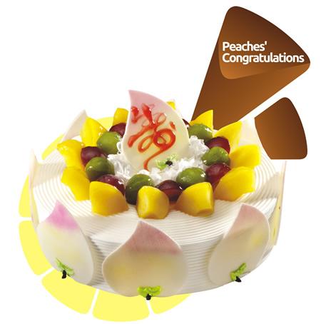 米旗品牌蛋糕-米旗 百桃�R喜