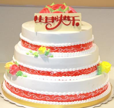 鲜花蛋糕套餐-三层蛋糕 生日快乐