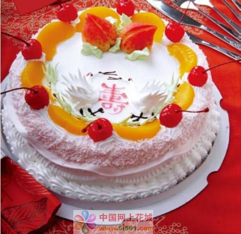买蛋糕-寿与天齐