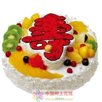 水果蛋糕-爱寿