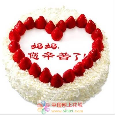 生日鲜花蛋糕-妈妈您辛苦了