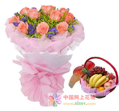 鲜花礼品-快乐之旅