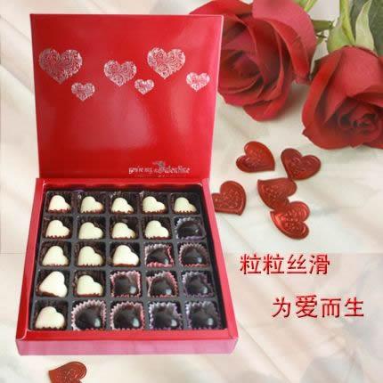 鲜花速递网-创意巧克力 为爱而生