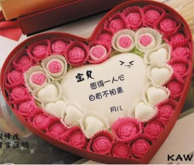 鲜花礼品店-创意巧克力 爱如此心
