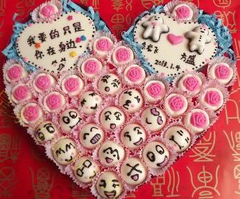 鲜花网-创意巧克力 幸福恋人
