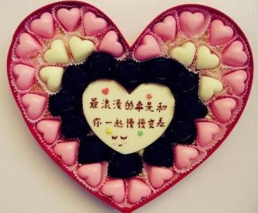 网络订花-创意巧克力 最浪漫的事
