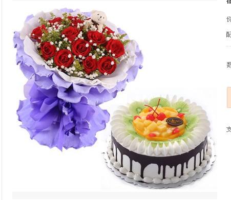 �I蛋糕-深情依�f
