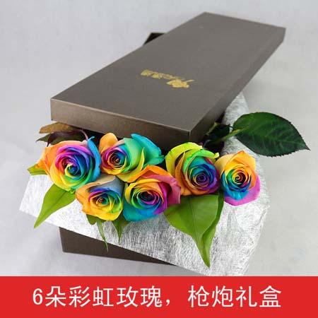 鲜花购买-彩虹玫瑰-6支装