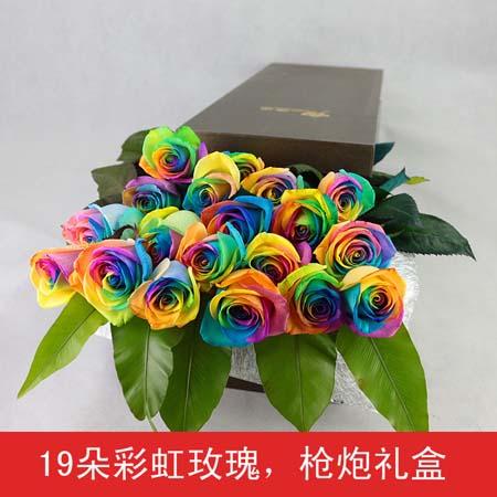 订花服务-彩虹玫瑰-19支装