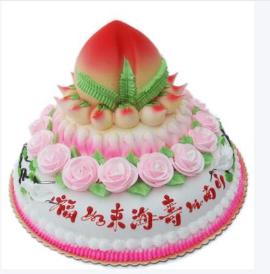 鲜花蛋糕速递网-祝福长辈