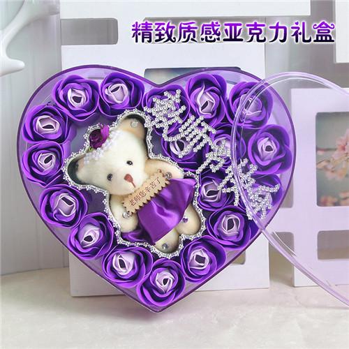 订花-18朵香皂花老师款紫色