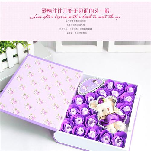 送花-18朵紫色书本教师节快乐