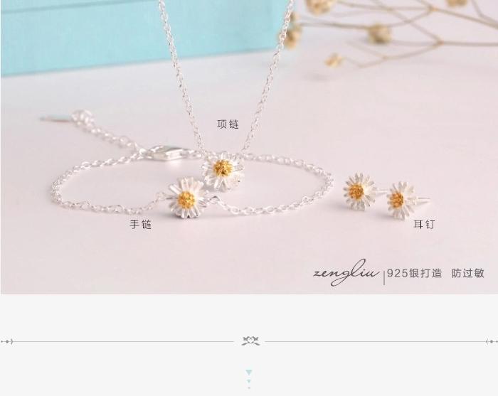 鲜花网站-小雏菊花朵