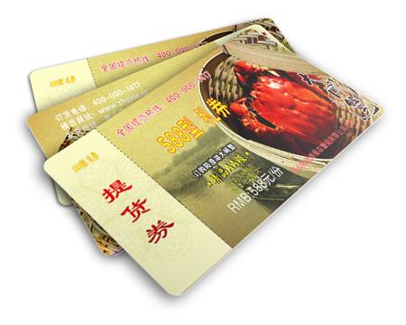 鲜花-阳澄湖大闸蟹礼券(588型)
