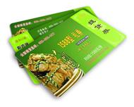 新会员白菜网送体验金公司-阳澄湖大闸蟹礼券(1588型)