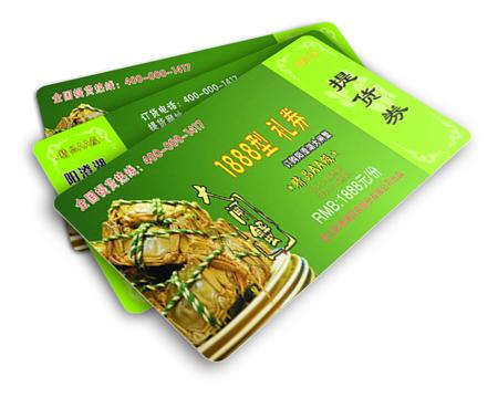预订新会员白菜网送体验金-阳澄湖大闸蟹礼券(1888型)