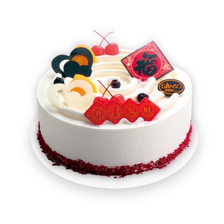 元祖订蛋糕-元祖蛋糕-齐庆丰年
