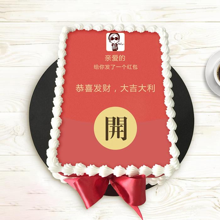 巧克力蛋糕-红包抽钱  蛋糕