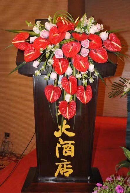 送花-讲台花7
