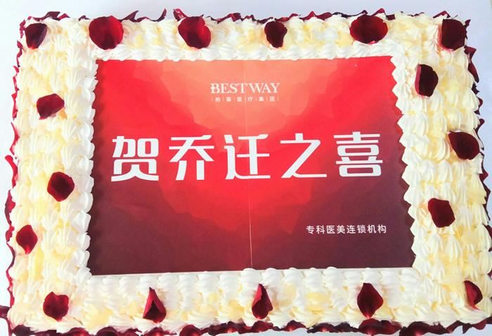 鲜花蛋糕速递网-大型庆典蛋糕B款