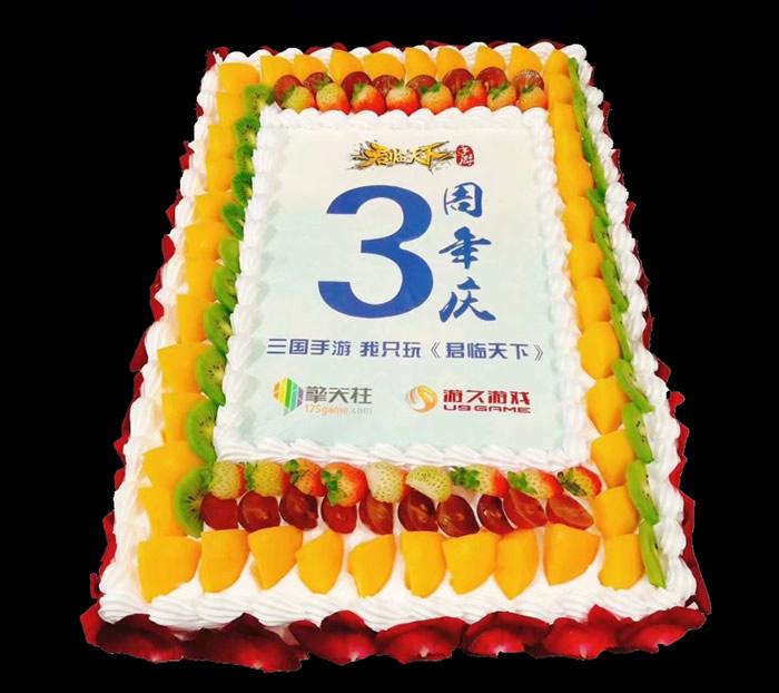 水果蛋糕-大型庆典蛋糕A款
