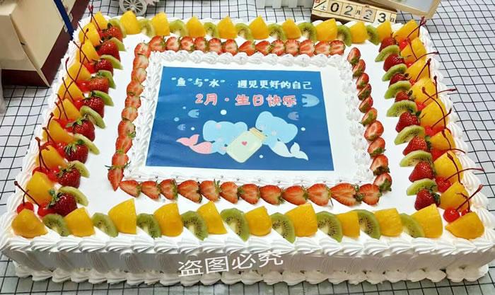 鲜花蛋糕-大型庆典蛋糕C款