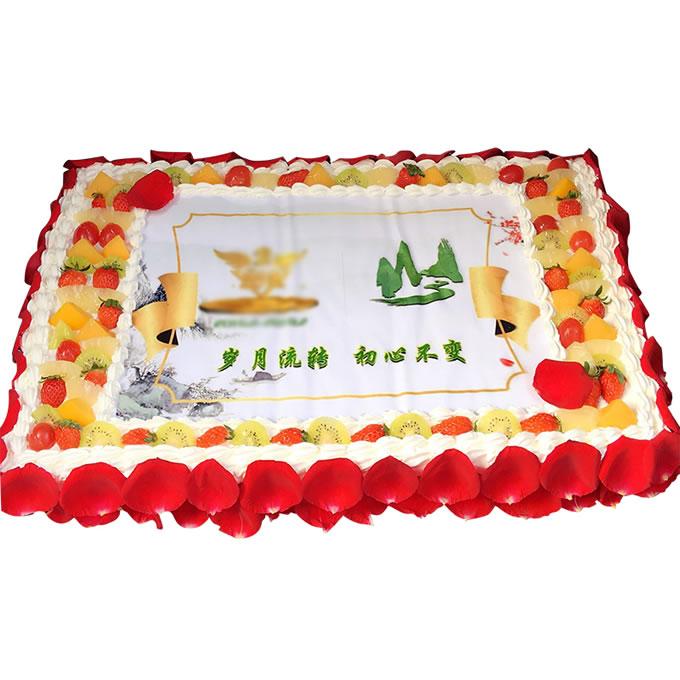 鲜花蛋糕速递网-大型庆典蛋糕D款