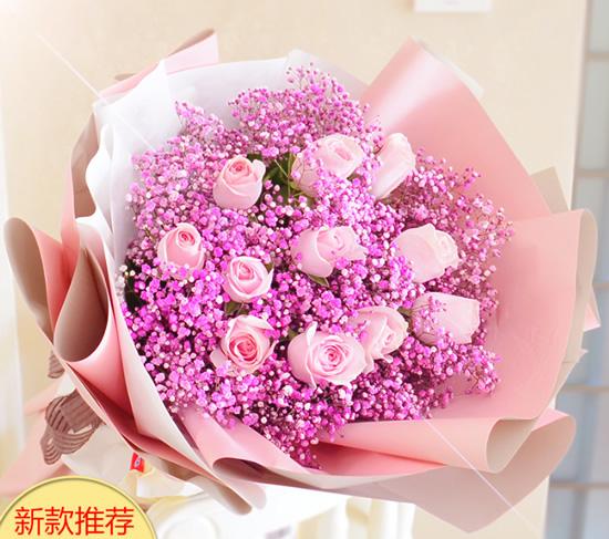 网络订花-如花