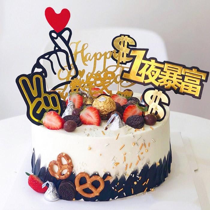 买蛋糕-网红蛋糕-1夜暴富