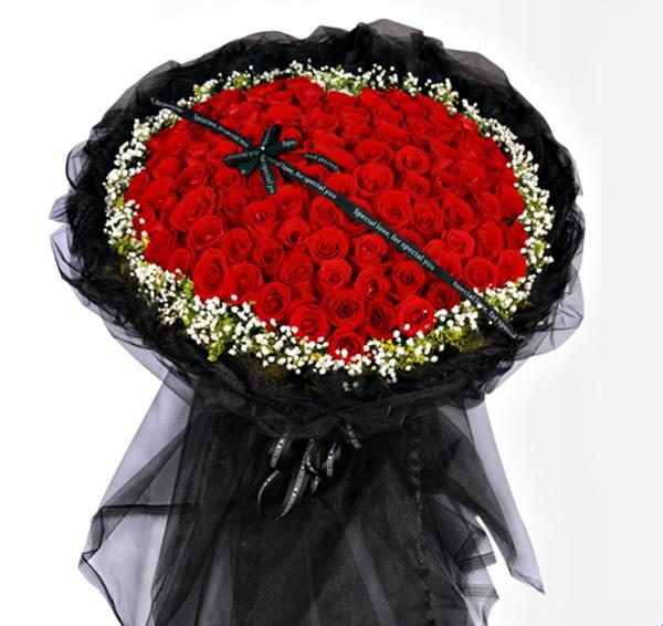 网上订花-我爱你永远